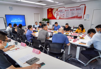 [多图]联盟成功举办网证推进会员沟通会