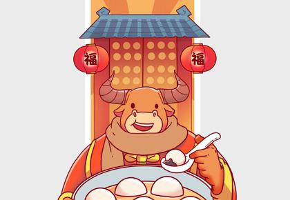 中关村安信网络身份认证产业联盟祝您元宵快乐!