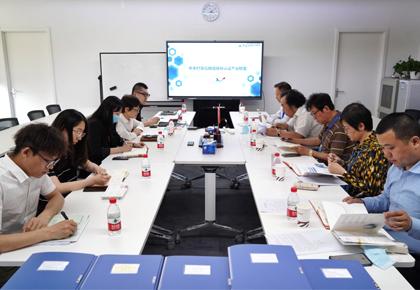 中关村安信网络身份认证产业联盟完成社团评级工作