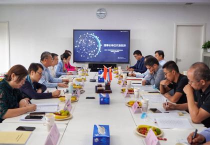 中关村安信网络身份认证产业联盟理事会决议报告